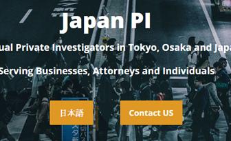 株式会社 Japan PI
