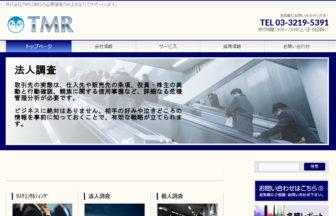 株式会社TRM